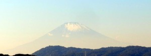 Mt. Fuji viewed at noon of November 5, 2016.